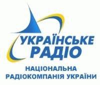 Listen Radio Ukraine International Live Radio from Kiev
