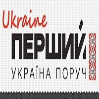 Watch First Ukraine Live TV from Kiev