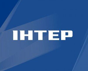 Inter Tv Online