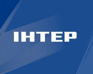 Watch Inter TV Live TV from Kiev | Watch Live Ukrainian