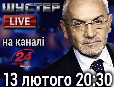 Nadiya Savchenko on Shuster Live (English subs) #SavchenkoIsFree ...