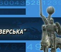 Watch Novgorod-Seversky RDTRK Live TV from Chernihiv
