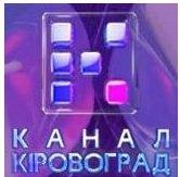 Watch Kanal Kirovohrad Live TV from Kirovohrad