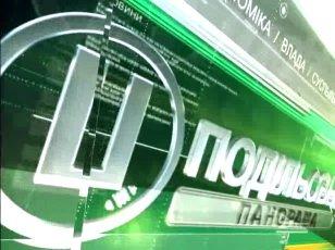 Watch Khmelnytskyi ODTRK Live TV from Khmelnytskyi