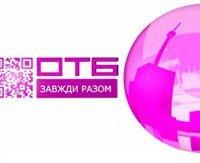 Watch OTB Live TV from Kharkiv