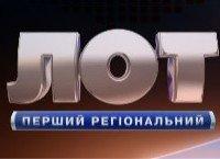 Watch Telekanal LOT Recorded TV from Luhansk